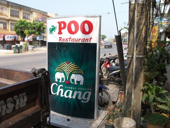 http://www.eattheglobe.com/post-upload/Poo2.jpg
